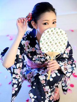 栗山 みや☆2 | CHOCOLAT メイド系ソープ - 高松風俗