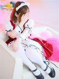 秋野 こもも☆2 CHOCOLAT メイド系ソープでおすすめの女の子