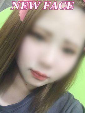 あすか|石川小松ちゃんこで評判の女の子