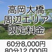 口コミ書き込み&掲載で☆2000円割引☆|富山高岡ちゃんこ