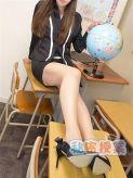 愛川 瞳|秘密授業でおすすめの女の子