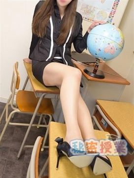 愛川 瞳|秘密授業で評判の女の子