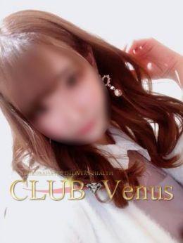 ゆうき | CLUB Venus - 土浦風俗