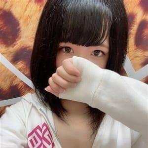 若葉 しいな【経験極浅童顔Fカップ少女♪】 | 728-G's(ナニワガール)梅田(梅田)