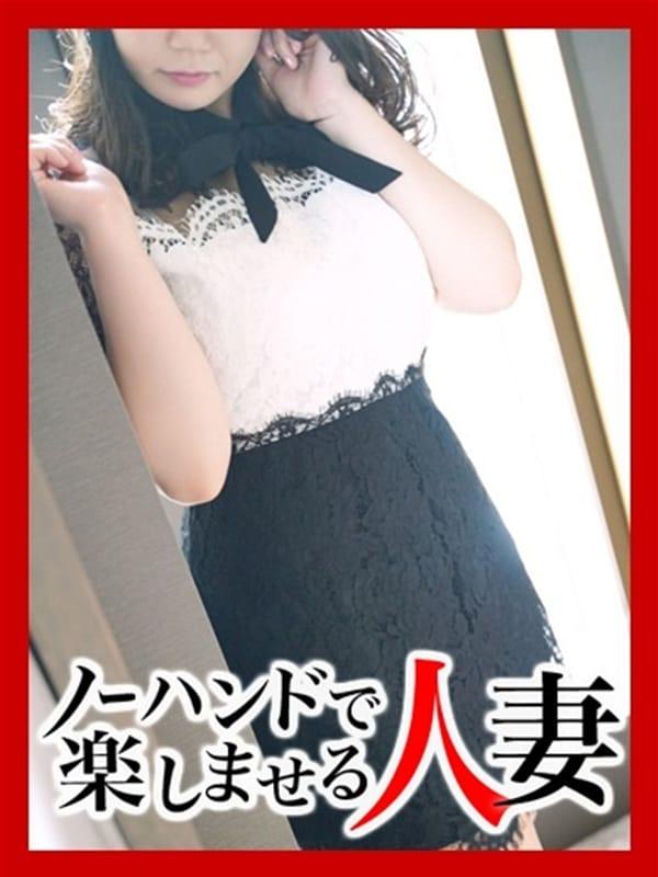 しおり(ノーハンドで楽しませる人妻仙台店)のプロフ写真1枚目