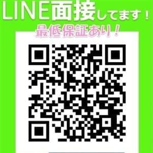 「【急募】女性が全然足りておりません!」05/26(日) 13:45 | レッドシューズのお得なニュース