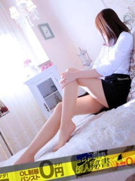なぎさ|埼玉県風俗で今すぐ遊べる女の子