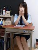 ねねちゃん|完全会員制アロマ学園でおすすめの女の子