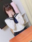 こころちゃん|完全会員制アロマ学園でおすすめの女の子