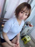 なぐみちゃん|完全会員制アロマ学園でおすすめの女の子