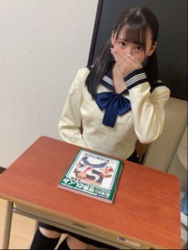 もかちゃん 完全会員制アロマ学園で評判の女の子