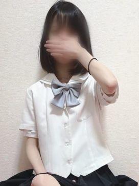 サナちゃん 完全会員制アロマ学園で評判の女の子