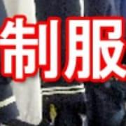 「制服更に追加しました!(8/30)」08/30(金) 17:06 | 完全会員制アロマ学園のお得なニュース