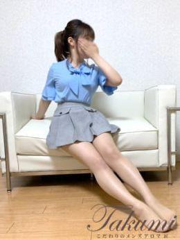 朝美-asami- | こだわりのメンズアロマ匠-takumi- - 中洲・天神風俗