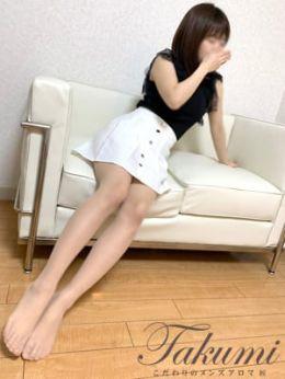 鈴美-reimi- | こだわりのメンズアロマ匠-takumi- - 中洲・天神風俗