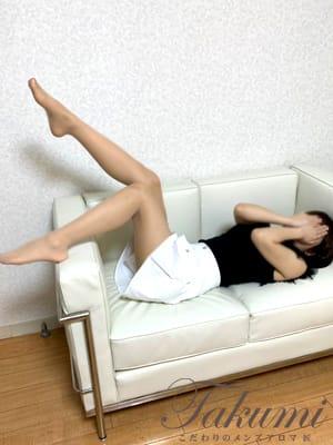 鈴美-reimi-(こだわりのメンズアロマ匠-takumi-)のプロフ写真2枚目