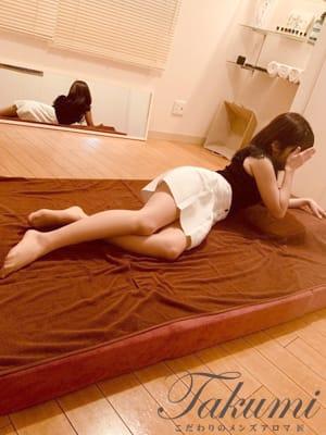 鈴美-reimi-(こだわりのメンズアロマ匠-takumi-)のプロフ写真3枚目