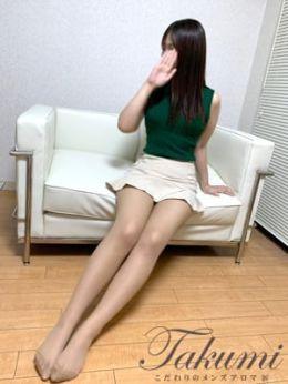 愛美 -aimi- | こだわりのメンズアロマ匠-takumi- - 中洲・天神風俗