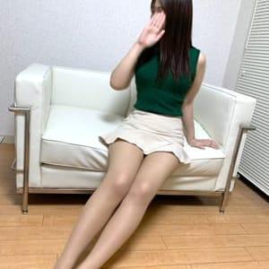 愛美 -aimi-