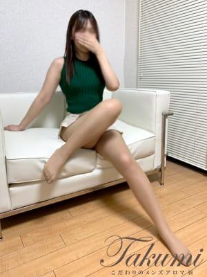 愛美 -aimi-(こだわりのメンズアロマ匠-takumi-)のプロフ写真2枚目