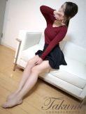 和美 -kazumi-|こだわりのメンズアロマ匠-takumi-でおすすめの女の子