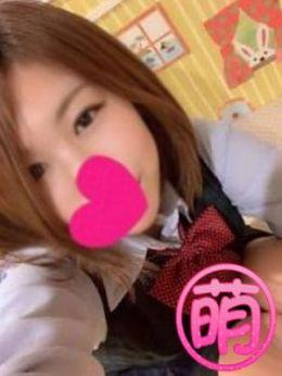 ♥せら♥ | 萌えデリヘル - 神栖・鹿島風俗