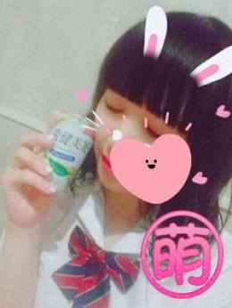 ♥まり♥ | 萌えデリヘル - 神栖・鹿島風俗