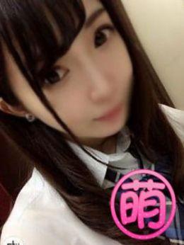 ♥りさ♥ | 萌えデリヘル - 神栖・鹿島風俗