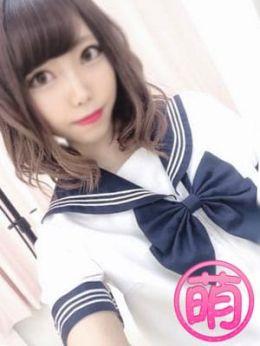♥あおい♥ | 萌えデリヘル - 神栖・鹿島風俗