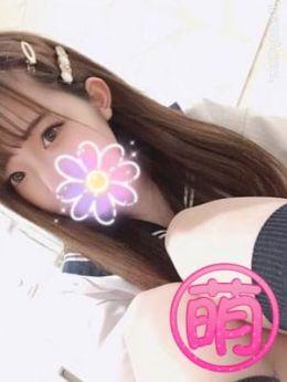 ♥めろ♥   萌えデリヘル - 神栖・鹿島風俗