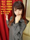 さつき|踊れ!チンチコリン・和歌山店でおすすめの女の子