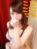 えま 踊れ!チンチコリン・和歌山店でおすすめの女の子