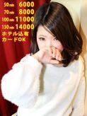 どきん|踊れ!チンチコリン・和歌山店でおすすめの女の子