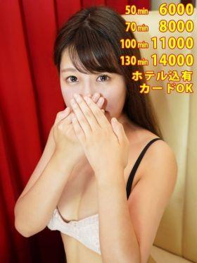 あんり 和歌山県風俗で今すぐ遊べる女の子
