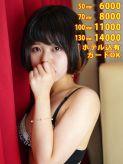 きあら|踊れ!チンチコリン・和歌山店でおすすめの女の子