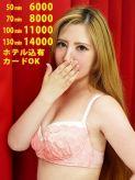 ベル|踊れ!チンチコリン・和歌山店でおすすめの女の子