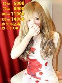 ちい|踊れ!チンチコリン・和歌山店でおすすめの女の子