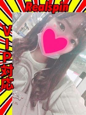 うた☆VIP可激濡れ敏感体質 北九州・小倉風俗で今すぐ遊べる女の子