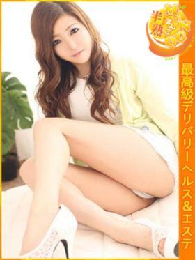 かずえ 埼玉県風俗で今すぐ遊べる女の子