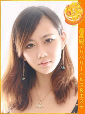 さよ|埼玉県風俗で今すぐ遊べる女の子