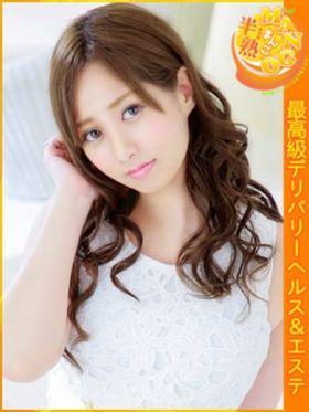 ちさ|埼玉県風俗で今すぐ遊べる女の子