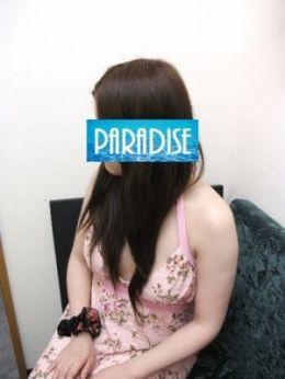 にこる | パラダイス - 大塚・巣鴨風俗