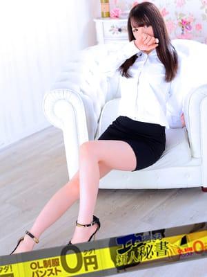 たまき(エロ過ぎる新人秘書 SAITAMA)のプロフ写真4枚目