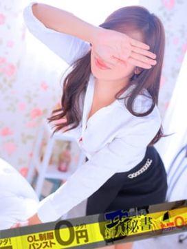 あやめ|エロ過ぎる新人秘書 SAITAMAで評判の女の子