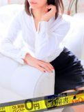 あさか|エロ過ぎる新人秘書 SAITAMAでおすすめの女の子