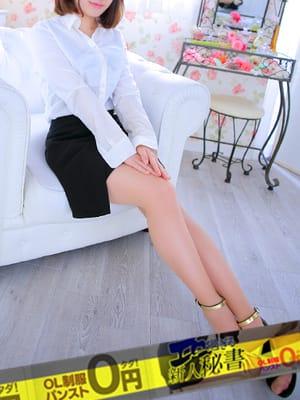 あん【初恋の美少女】