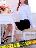 りほ|エロ過ぎる新人秘書 SAITAMAでおすすめの女の子