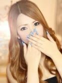 SHIHO~しほ~|RESEXXY(リゼクシー)でおすすめの女の子