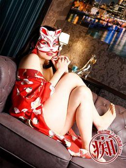 紅(べに) | 静岡痴女性感フェチ倶楽部 - 静岡市内風俗