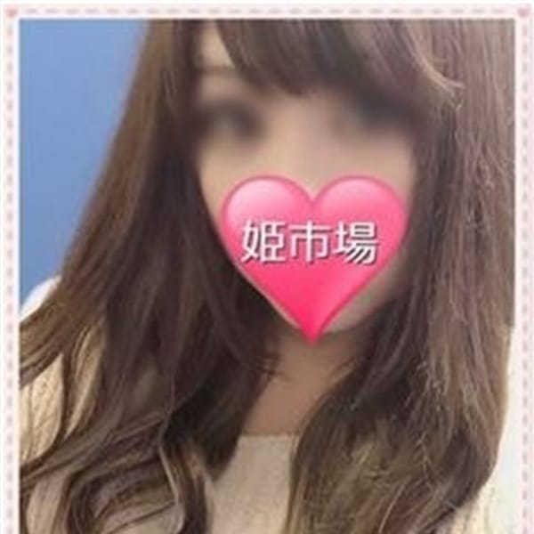 沢村りんか☆×3